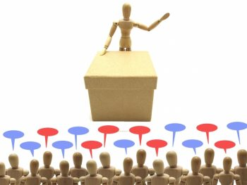小池劇場~小池都知事決断、築地市場と豊洲市場の両方を活かす戦術とは?