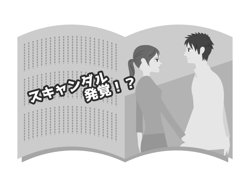 松居一代氏~船越英一郎氏と何故すぐに離婚しないのか?