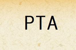 PTA~バザーに出す遊休品や食べ物・手作り品はどんなものが良い?