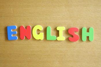 中学生、英語の成績で5がとれ続けた理由~英語の学習で必要なものは?